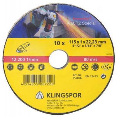 Klingspor Fibre Disc CS561