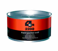 4CR Ultra Fine Finishing Filler: 2KG