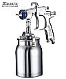 Star New Century SG2000 Suction Spray Guns