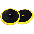 Velcro Backing Pad 178mm