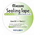 Meguro Sealing Tape: 6mm