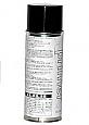 Meguro Seam Sealer Primer 420ml